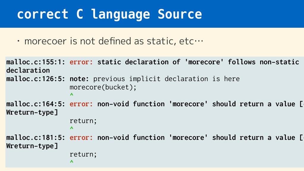 correct C language Source • morecoer is not defi...