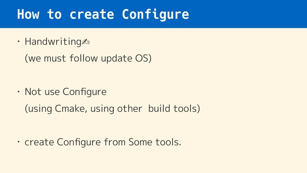 How to create Configure • Handwriting✍ (we mus...
