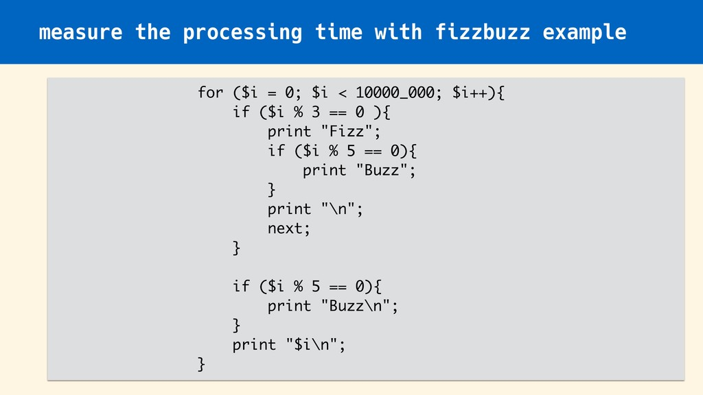 measure the processing time with fizzbuzz examp...