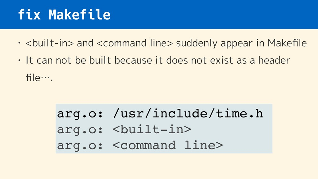 fix Makefile • <built-in> and <command line> su...