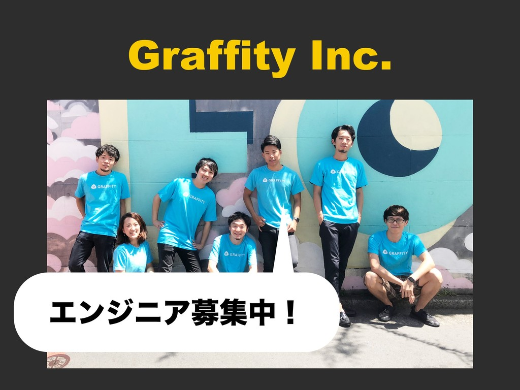Graffity Inc. ΤϯδχΞืूதʂ