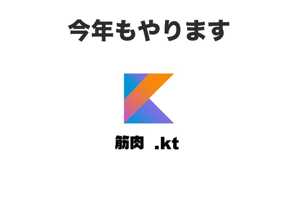 ࠓΓ·͢ .kt