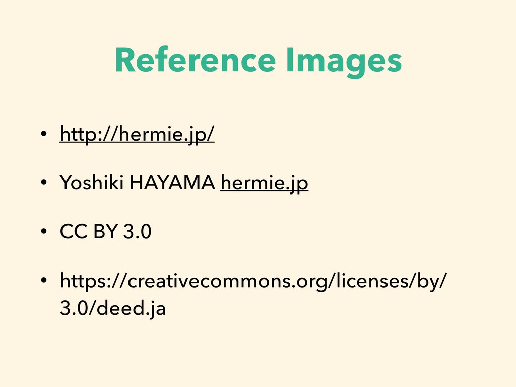 Reference Images • http://hermie.jp/ • Yoshiki ...