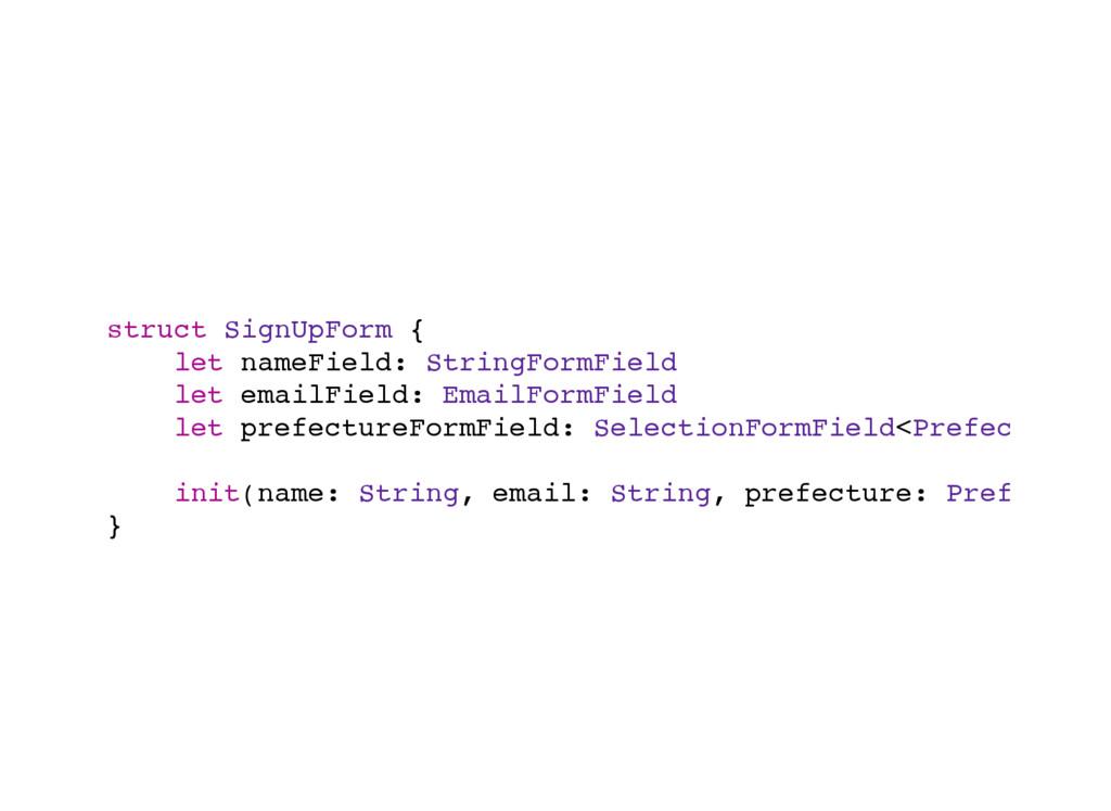 struct SignUpForm { let nameField: StringFormFi...