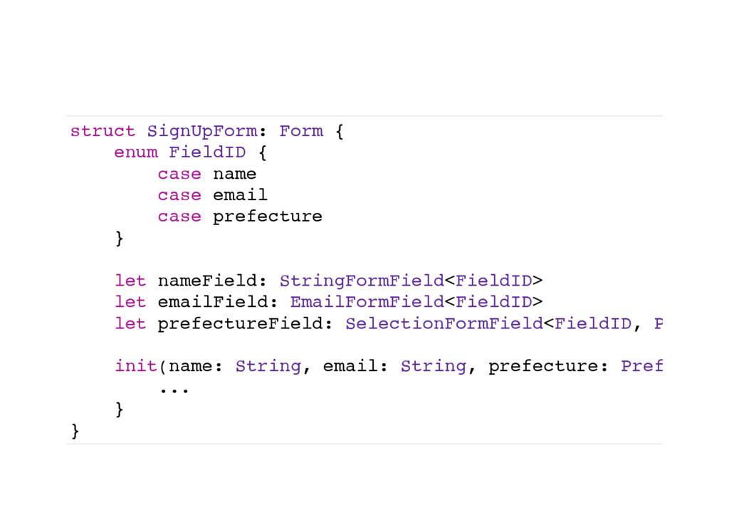 struct SignUpForm: Form { enum FieldID { case n...