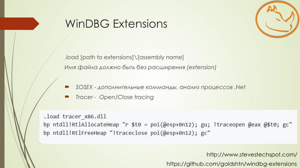 WinDBG Extensions .load [path to extensions]\[a...