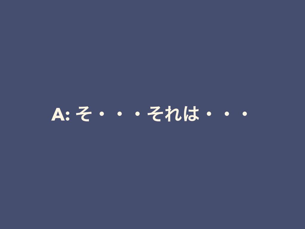 A: ͦɾɾɾͦΕɾɾɾ