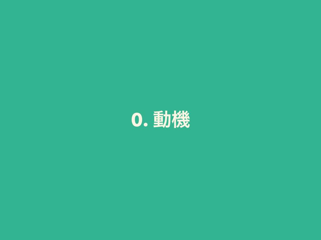 0. ಈػ