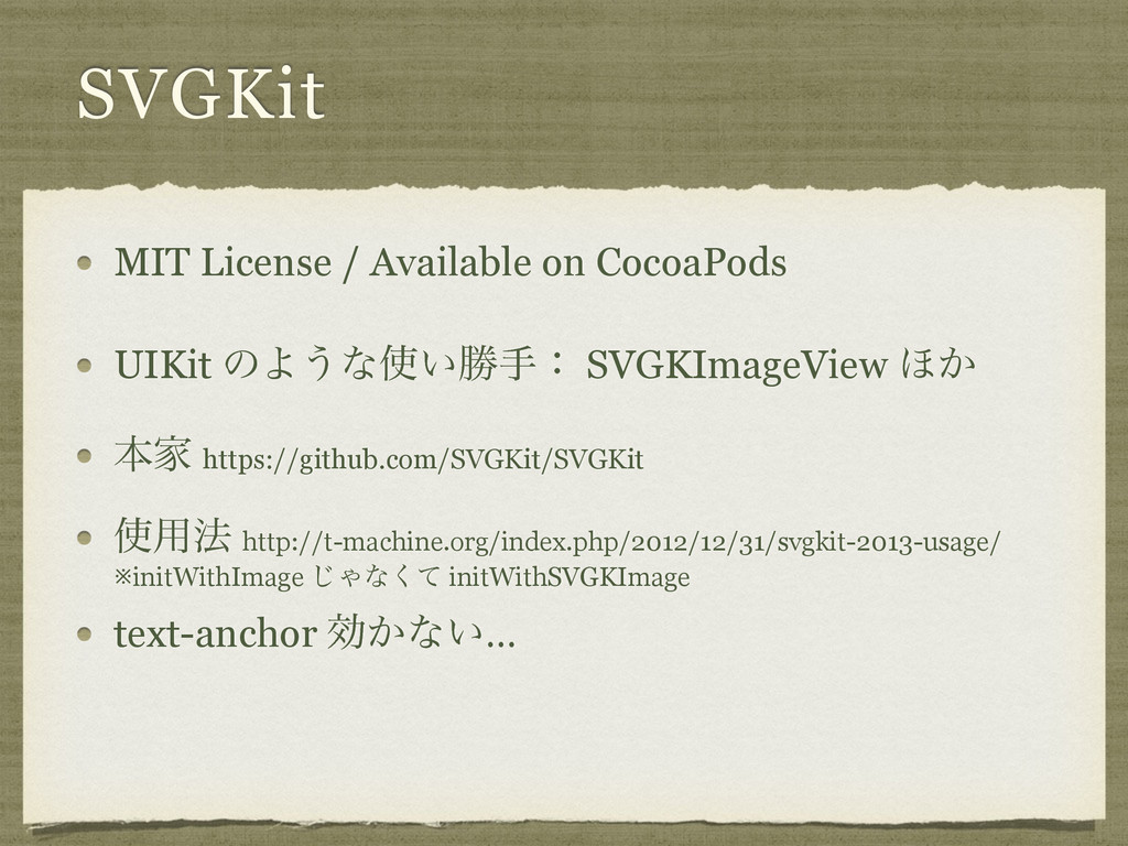 SVGKit MIT License / Available on CocoaPods UIK...