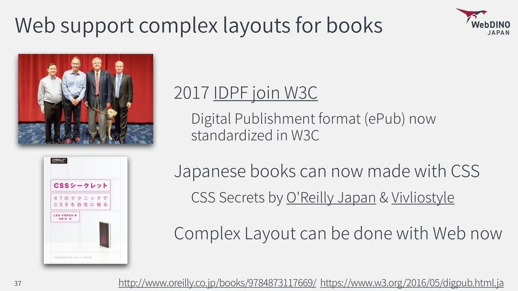 Web support complex layouts for books 2017 IDPF...