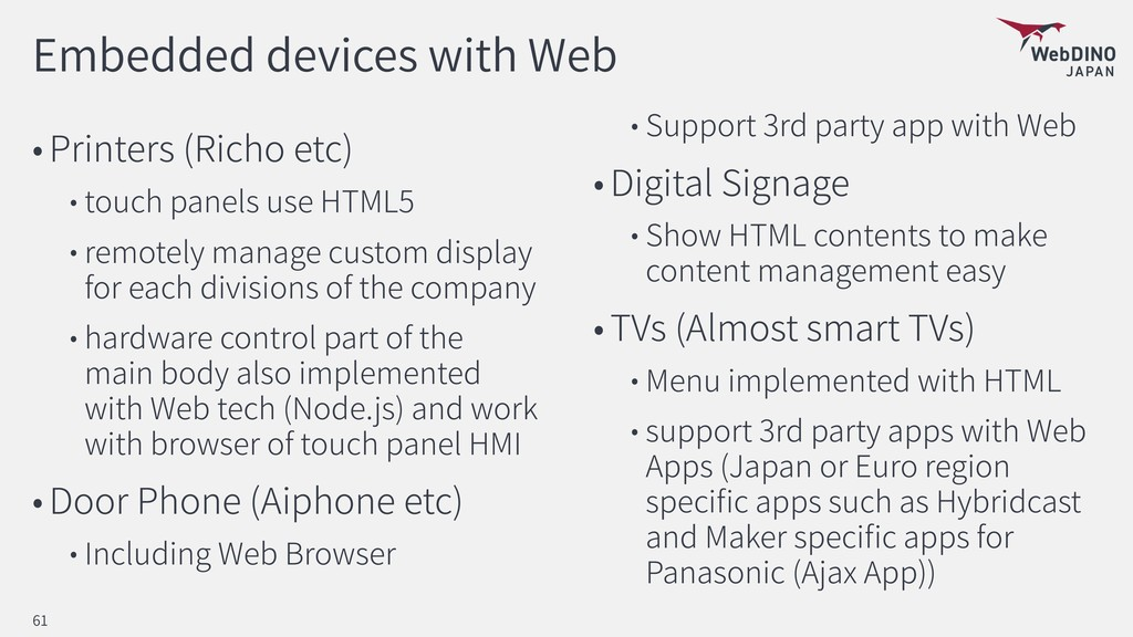 Embedded devices with Web Printers (Richo etc) ...