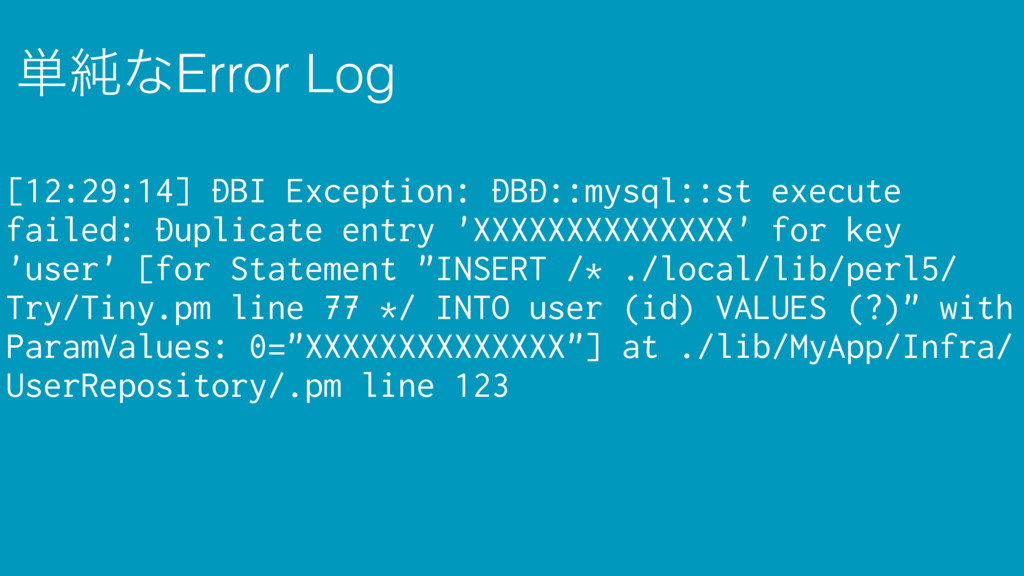 ୯७ͳError Log [12:29:14] DBI Exception: DBD::mys...