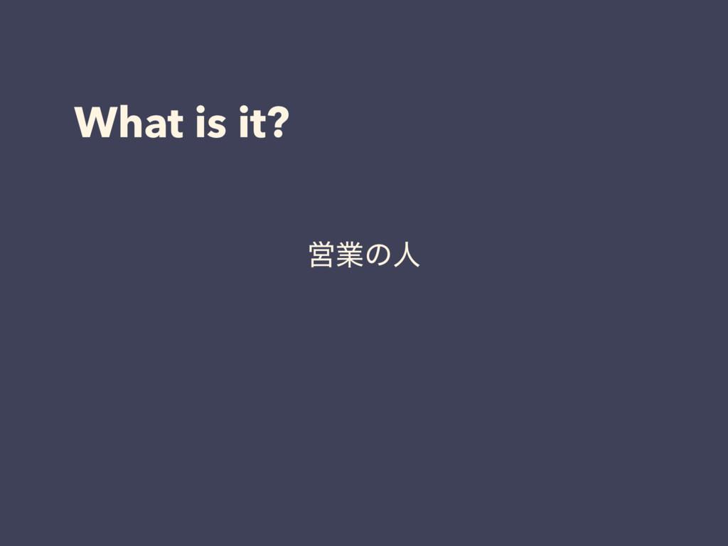 What is it? Ӧۀͷਓ