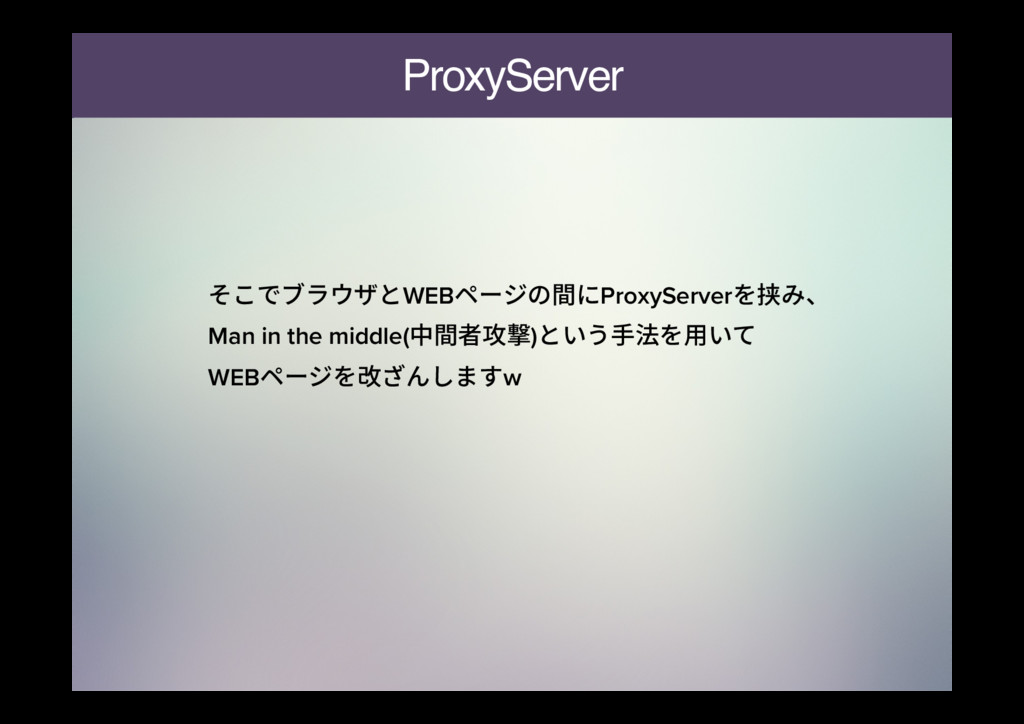 ProxyServer ֿדـٓؐؠהWEBل٦آךחProxyServer䮠ծ ...