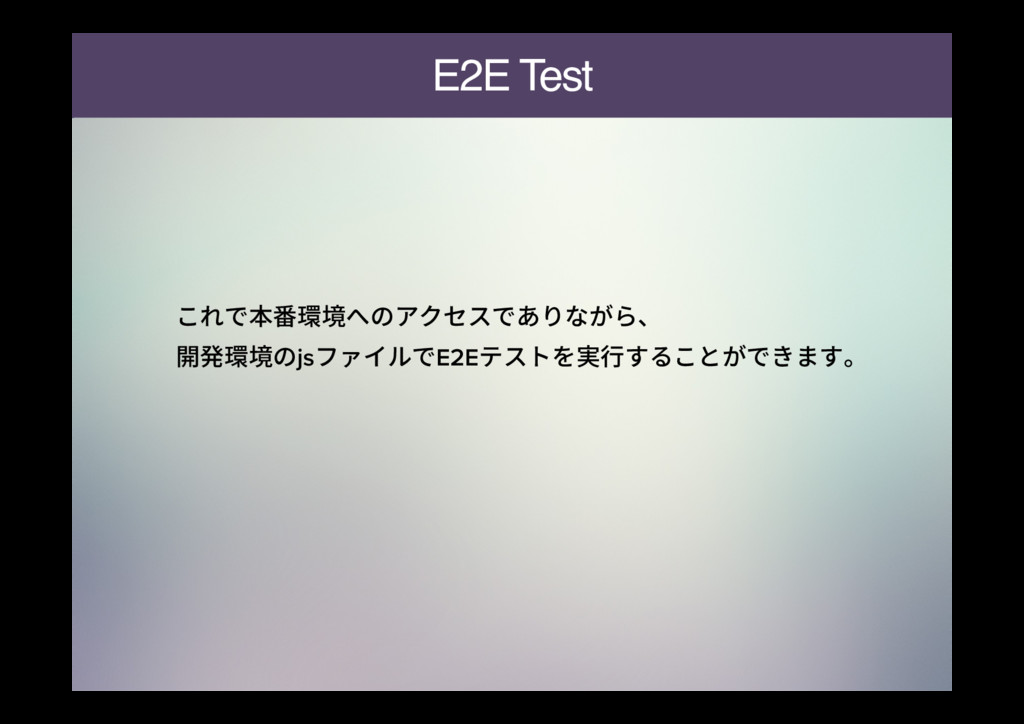E2E Test ֿד劤殢橆㞮פך،ؙإأד֮זָծ 涪橆㞮ךjsؿ؋؎ٕדE2E...