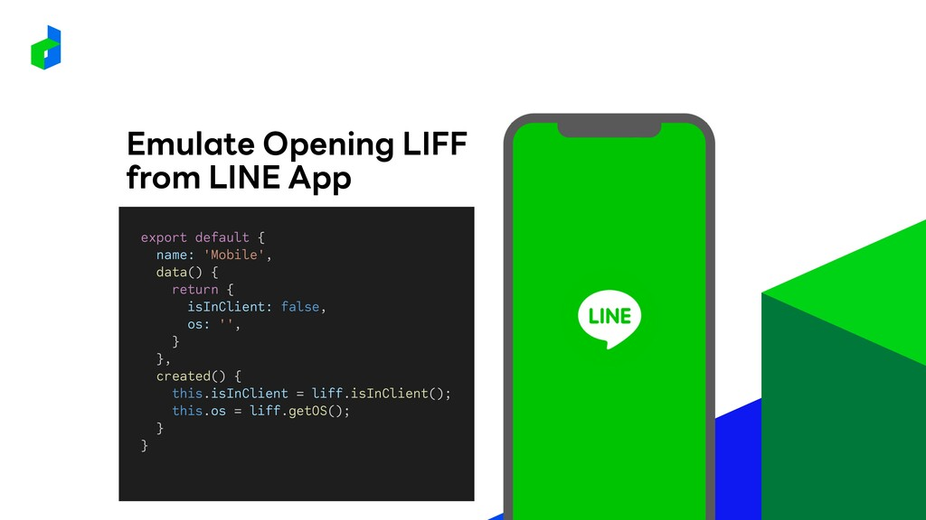 Emulate Opening LIFF from LINE App export defau...