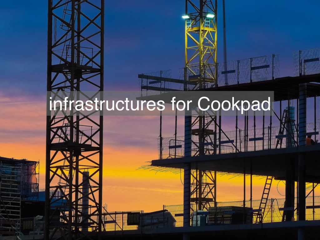 infrastructures for Cookpad