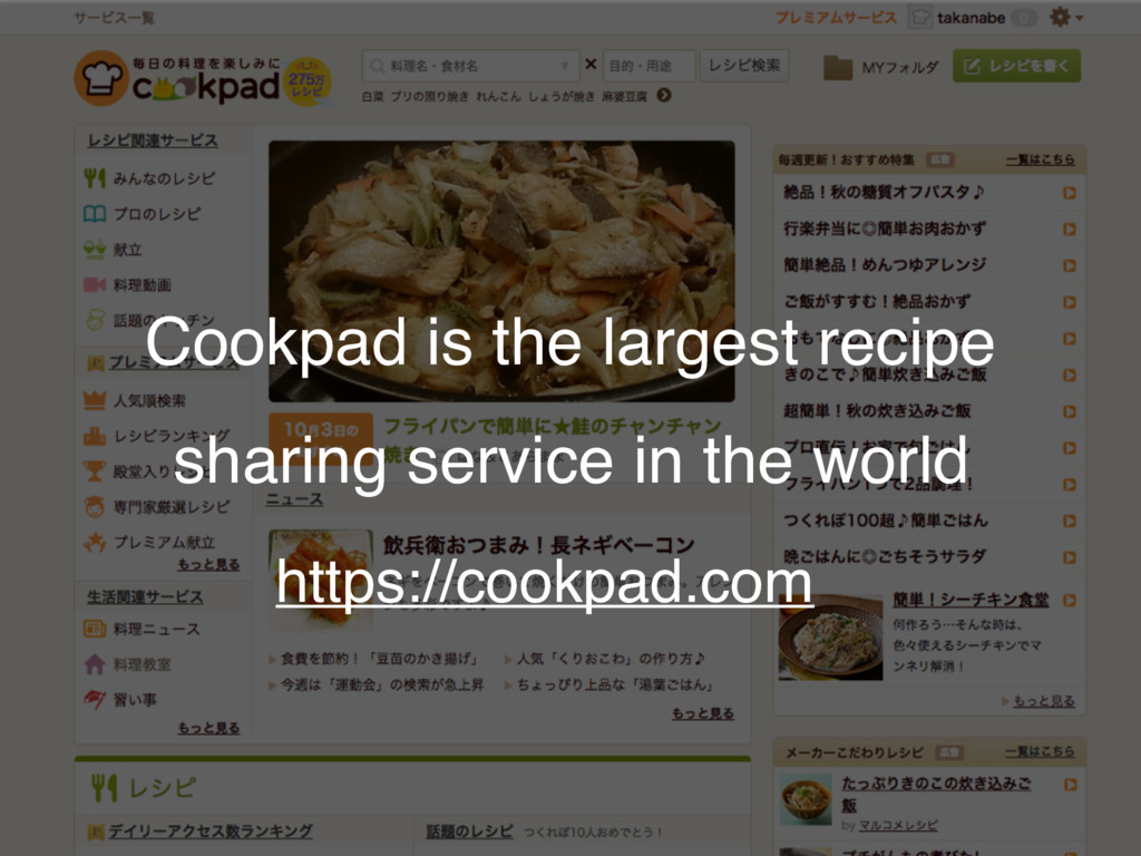 https://cookpad.com Cookpad is the largest reci...
