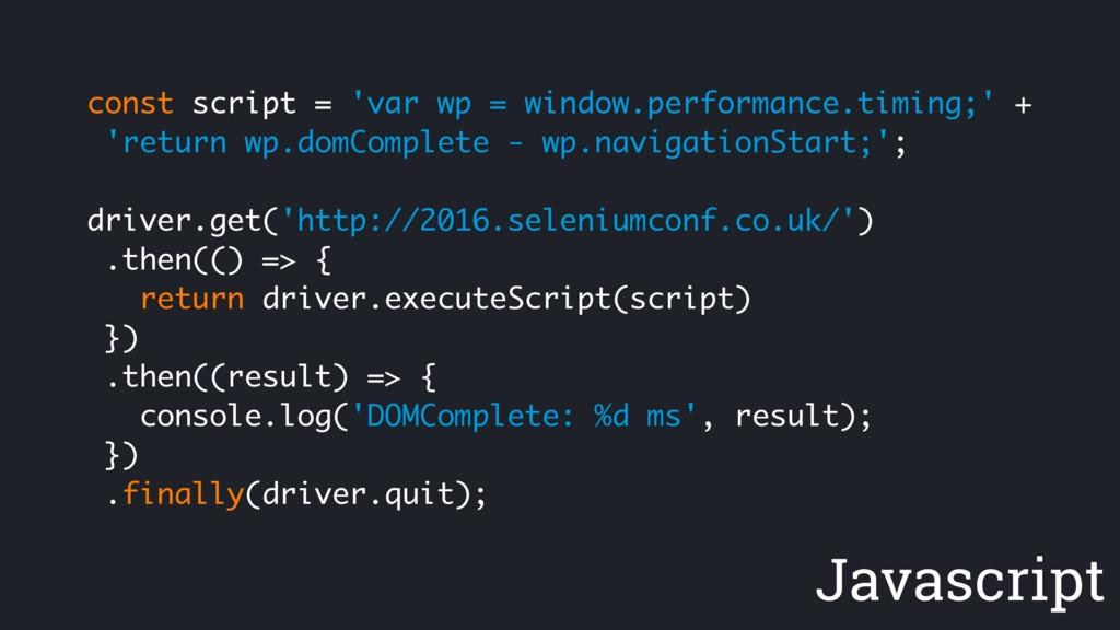 const script = 'var wp = window.performance.tim...