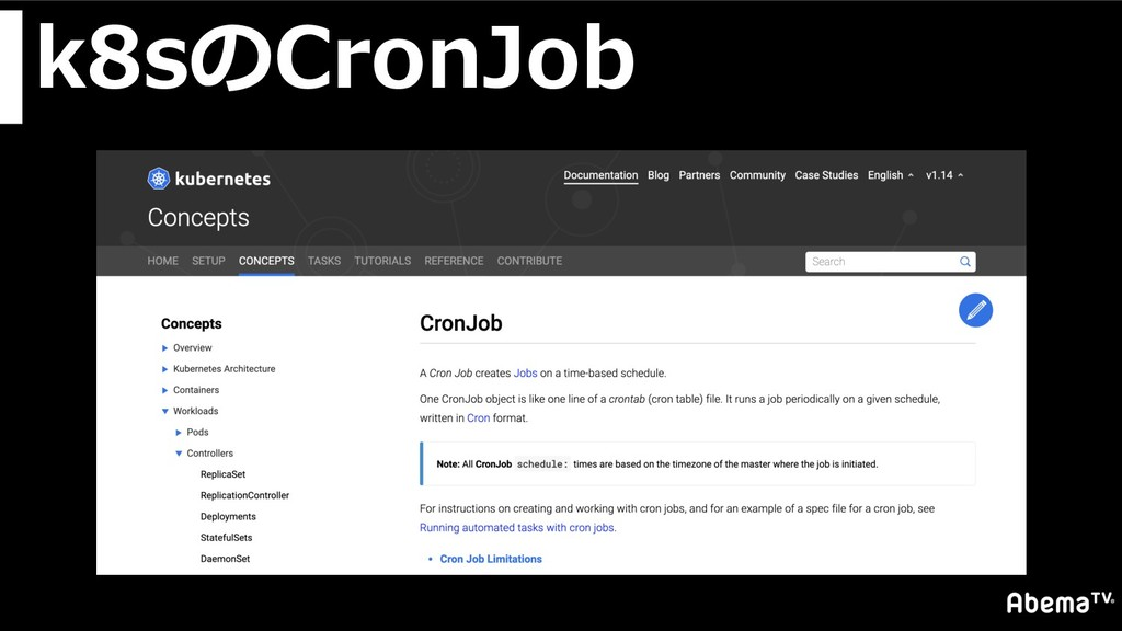 k8sのCronJob