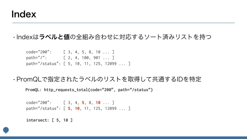 "code=""200"": [ 3, 4, 5, 8, 10 ... ] path=""/"": [ ..."