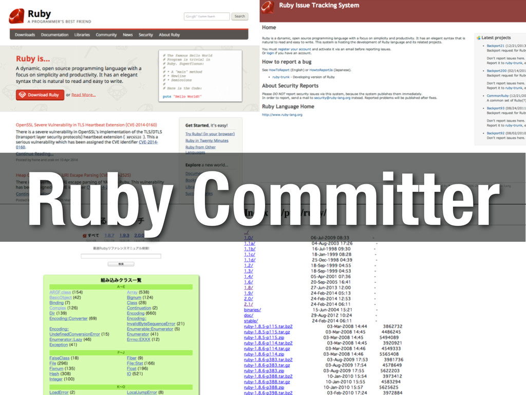 Ruby Committer