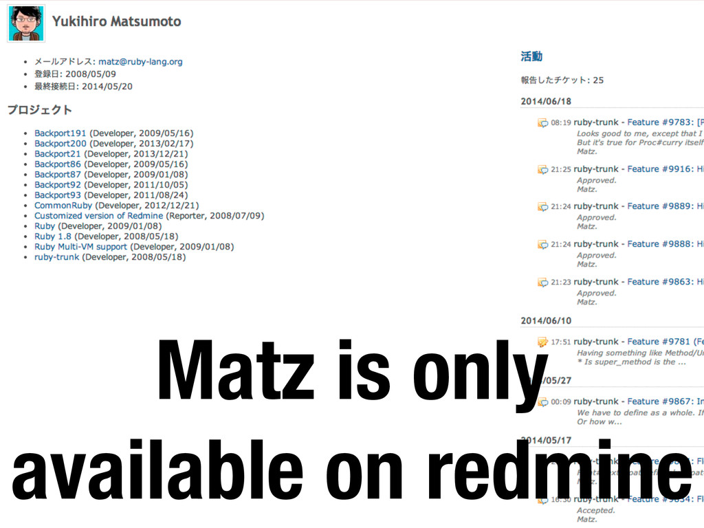 Matz is only available on redmine