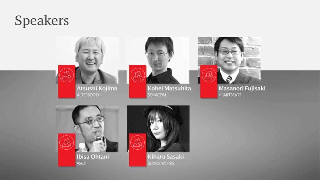Atsushi Kojima ALTERBOOTH Kohei Matsuhita SORAC...