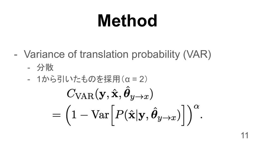 Method - Variance of translation probability (V...