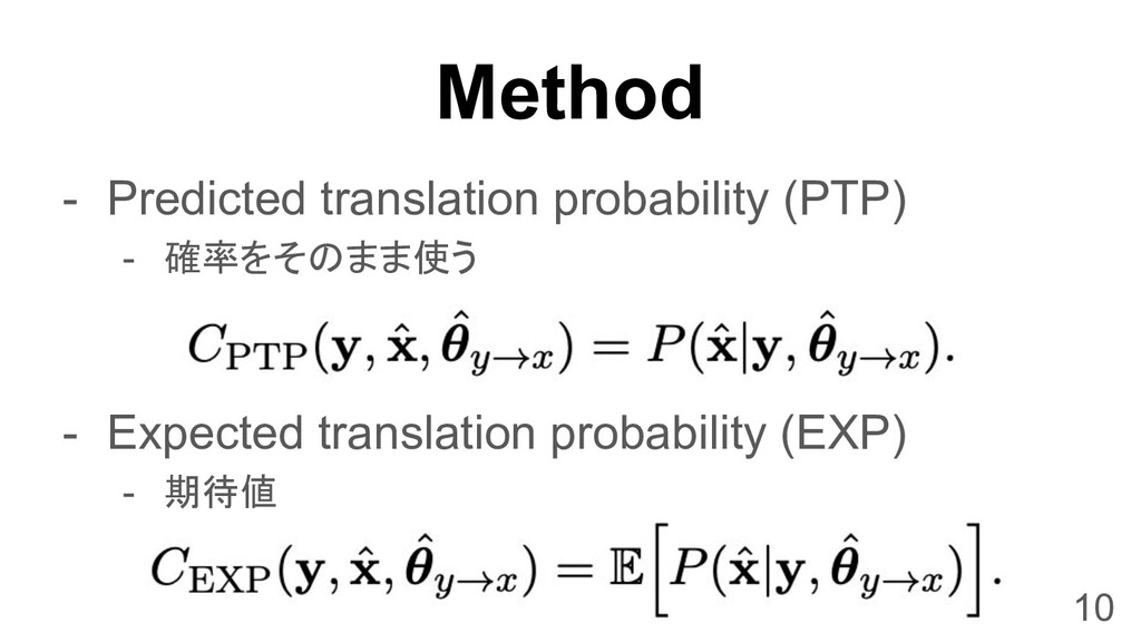 Method - Predicted translation probability (PTP...