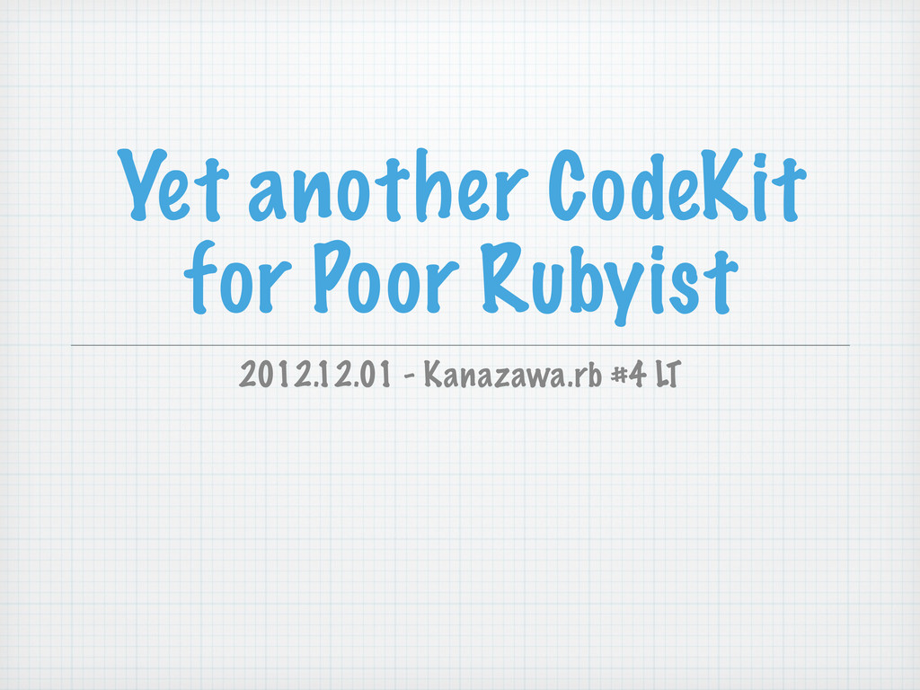 Yet another CodeKit for Poor Rubyist 2012.12.01...