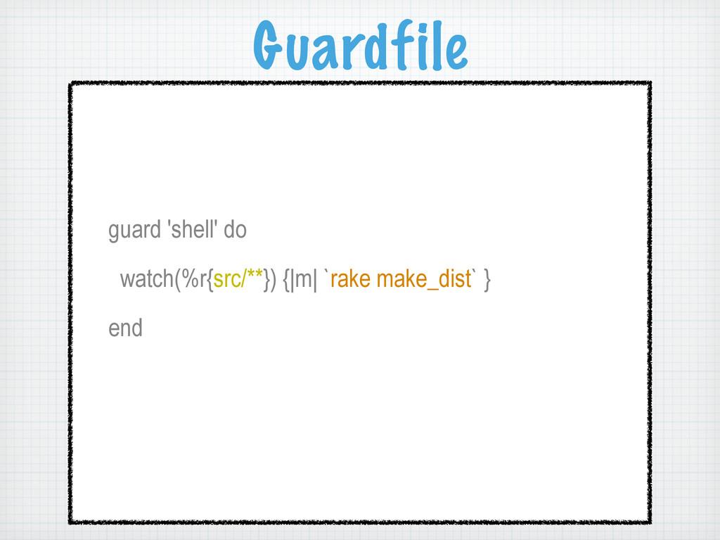Guardfile guard 'shell' do watch(%r{src/**}) {|...