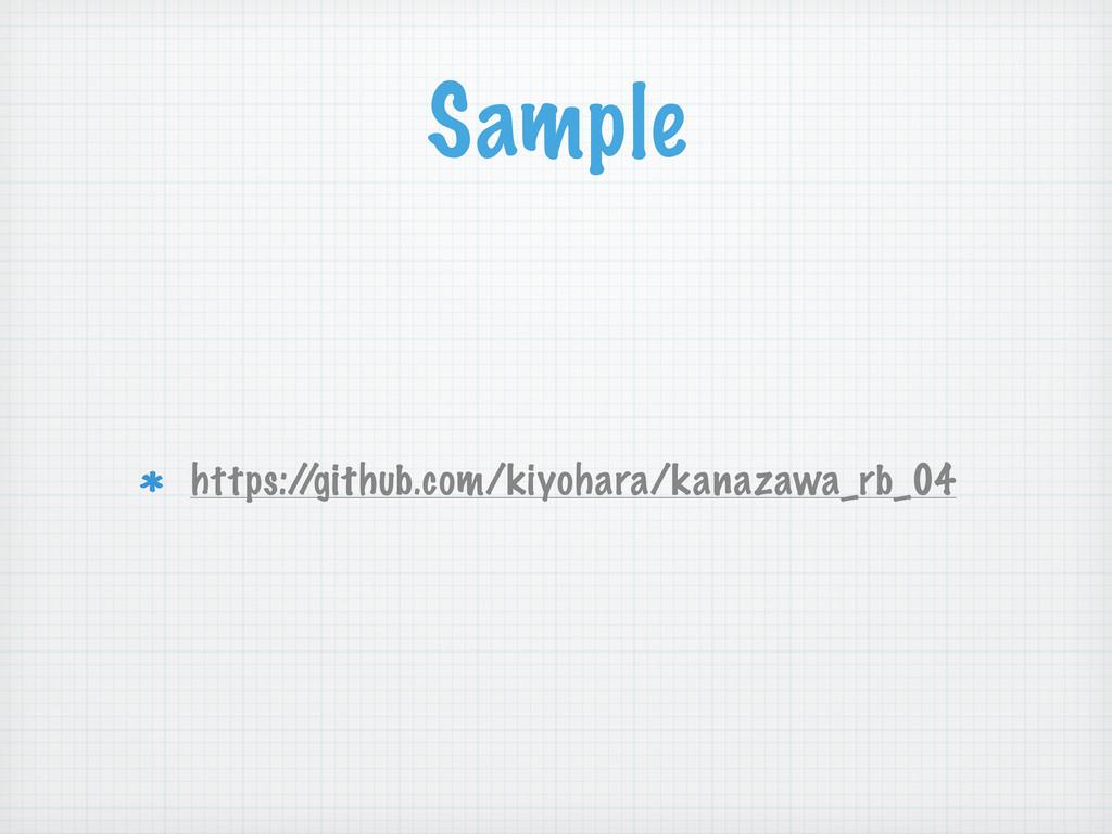 Sample https:/ /github.com/kiyohara/kanazawa_rb...