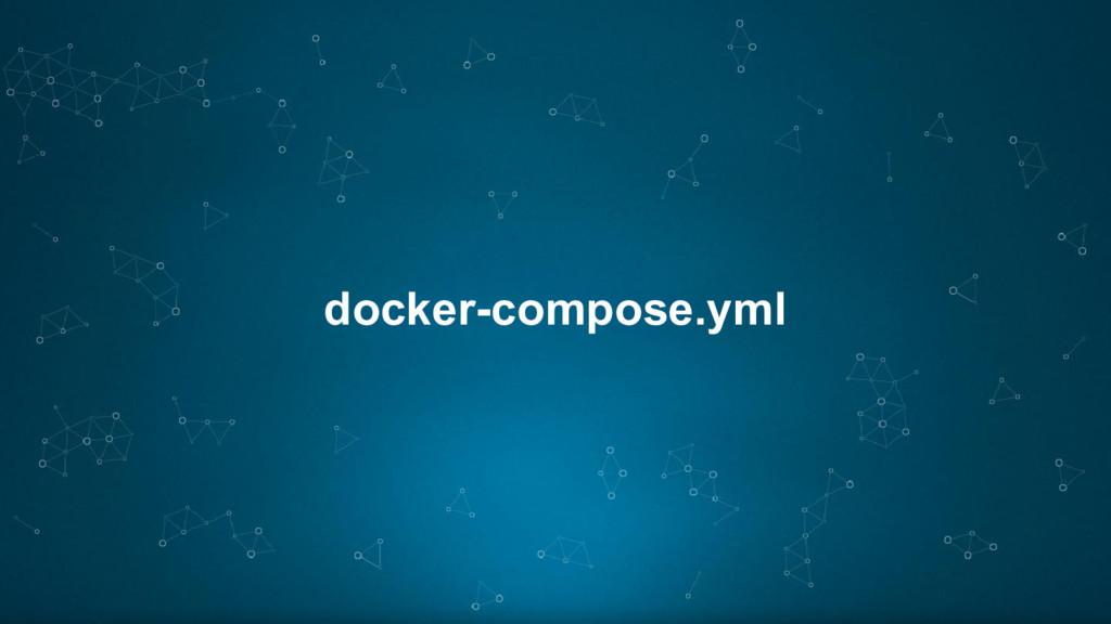 docker-compose.yml