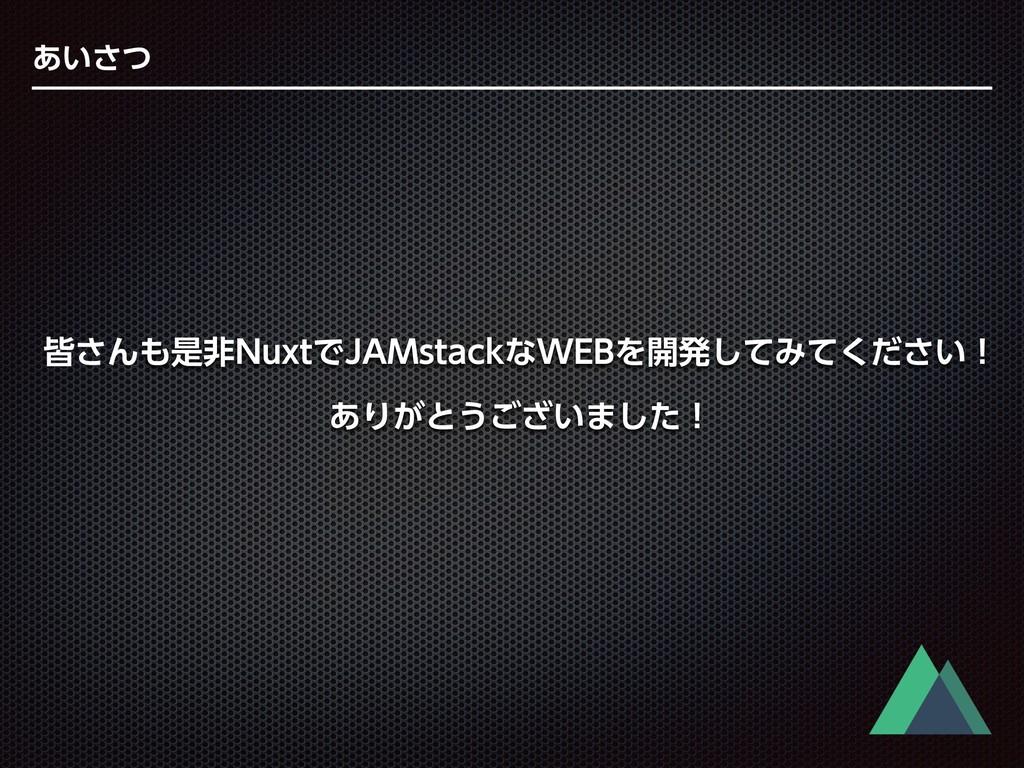 """͍͋ͭ͞ օ͞Μੋඇ/VYUͰ+"""".TUBDLͳ8&#Λ։ൃͯ͠Έ͍ͯͩ͘͞ʂ ͋Γ͕ͱ͏..."""