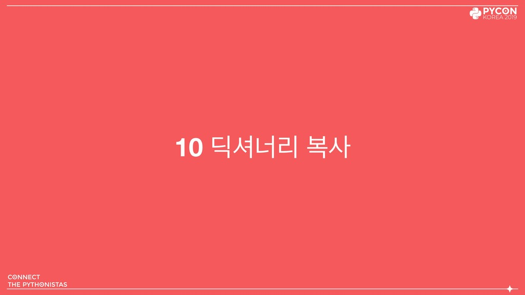 10 ٤ցܻ ࠂ