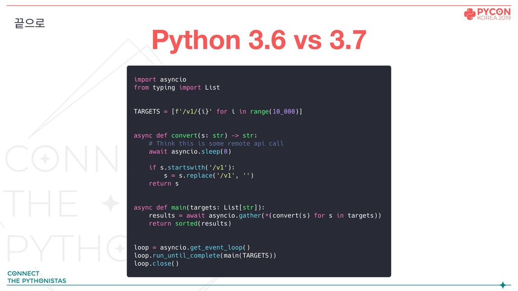 Python 3.6 vs 3.7 ਵ۽