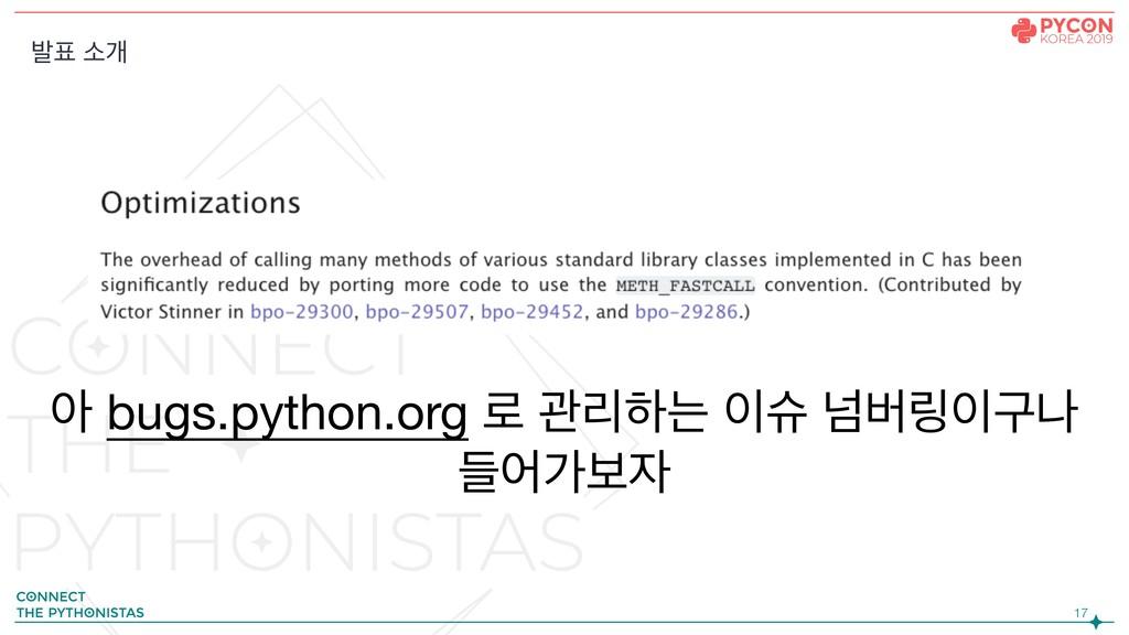 !17 ই bugs.python.org ۽ ҙܻೞח ग ֈߡ݂ҳա  ٜযоࠁ ߊ...