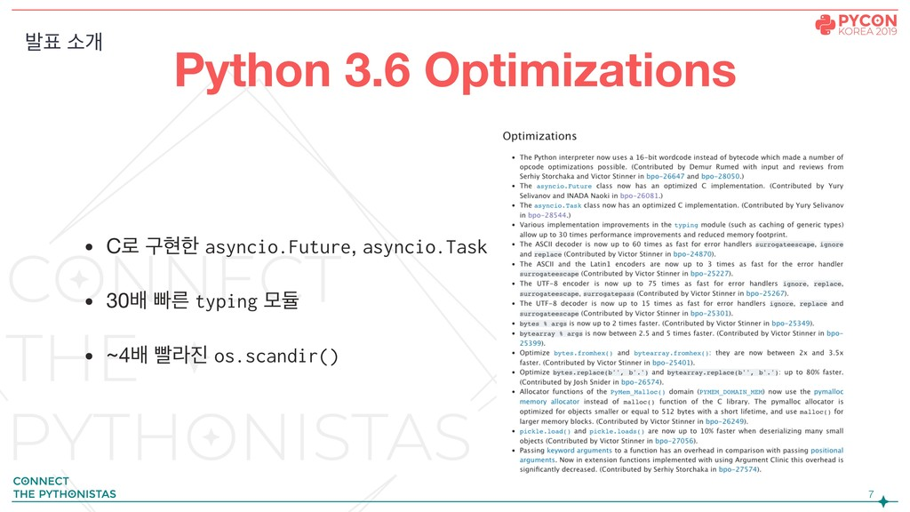 • C۽ ҳഅೠ asyncio.Future, asyncio.Task  • 30ߓ ࡅܲ...
