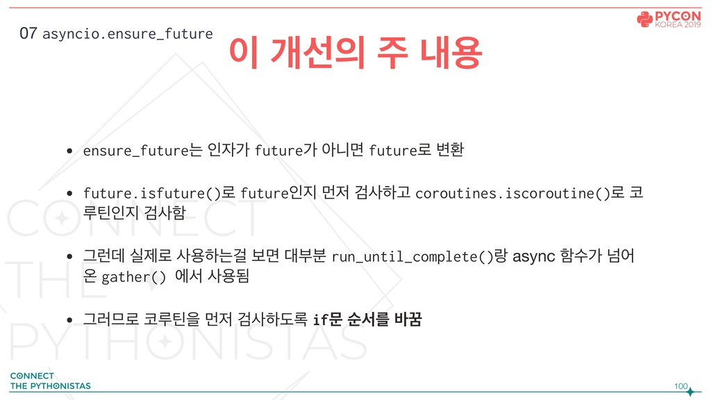 • ensure_futureח ੋо futureо ইפݶ future۽ ߸ജ  • ...