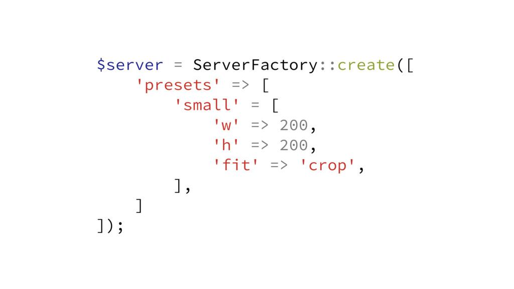 $server = ServerFactory::create([ 'presets' => ...