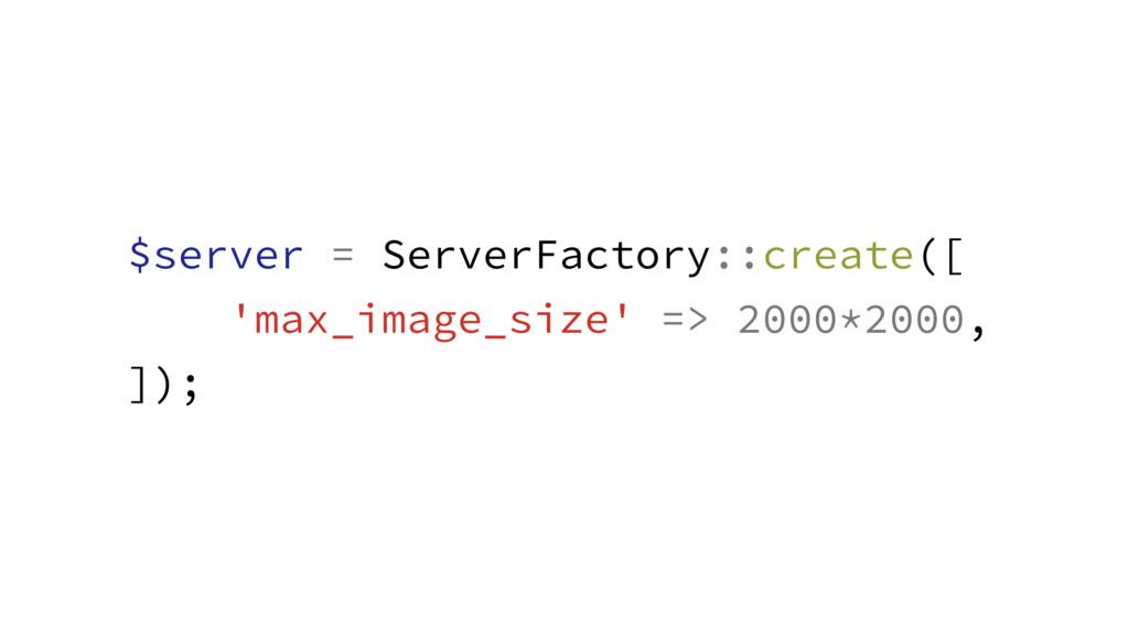 $server = ServerFactory::create([ 'max_image_si...