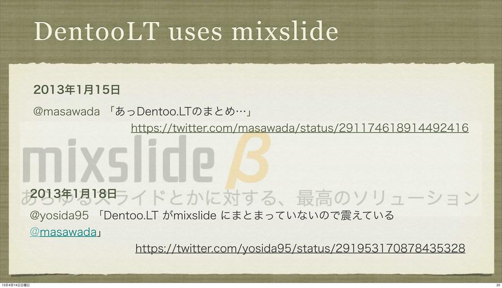 DentooLT uses mixslide ݄ !NBTBXBEBʮ͋ͬ...