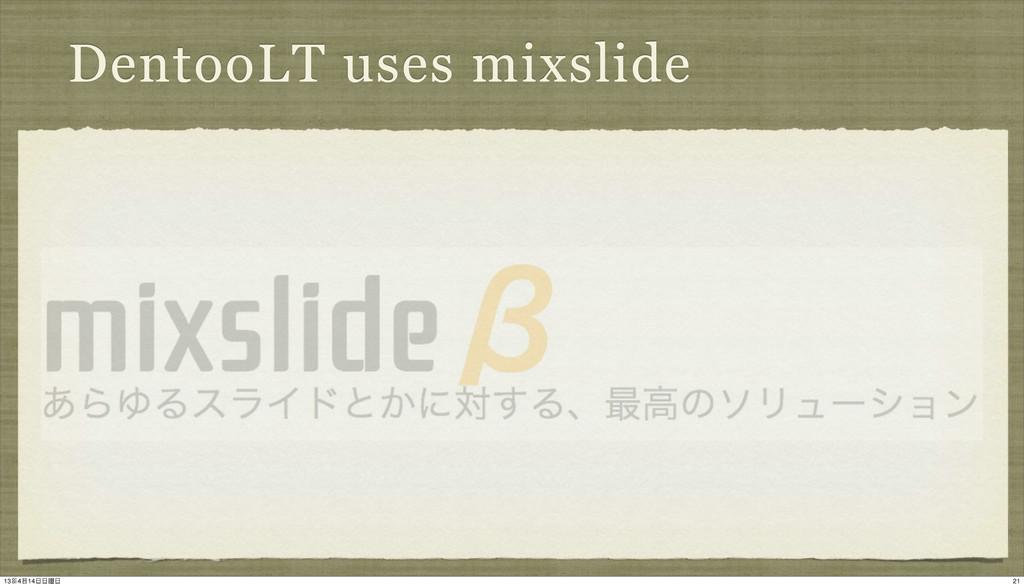 DentooLT uses mixslide 21 134݄14༵