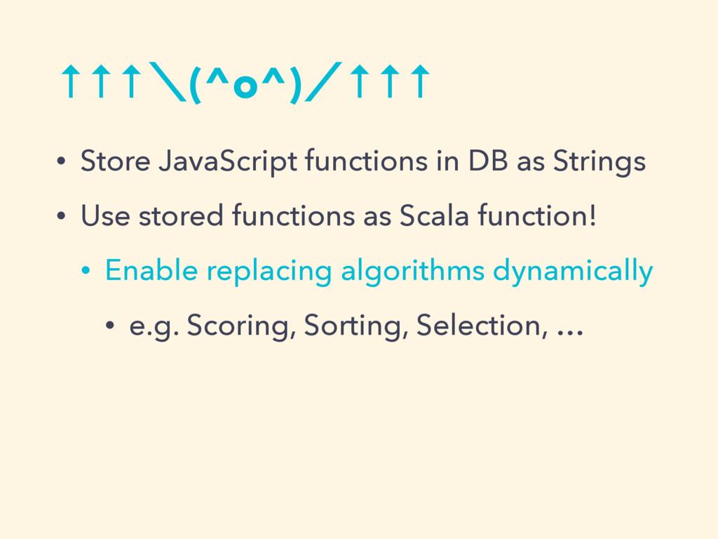 ↑↑↑ʘ(^o^)ʗ↑↑↑ • Store JavaScript functions in D...