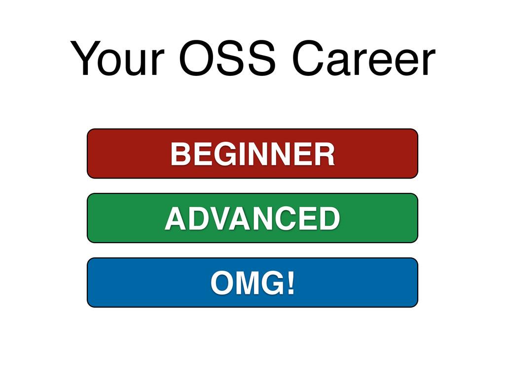 Your OSS Career BEGINNER ADVANCED OMG!
