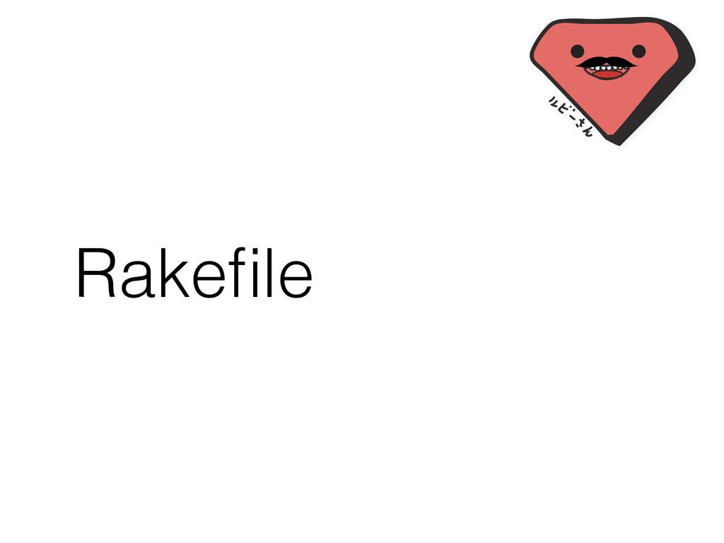 Rakefile
