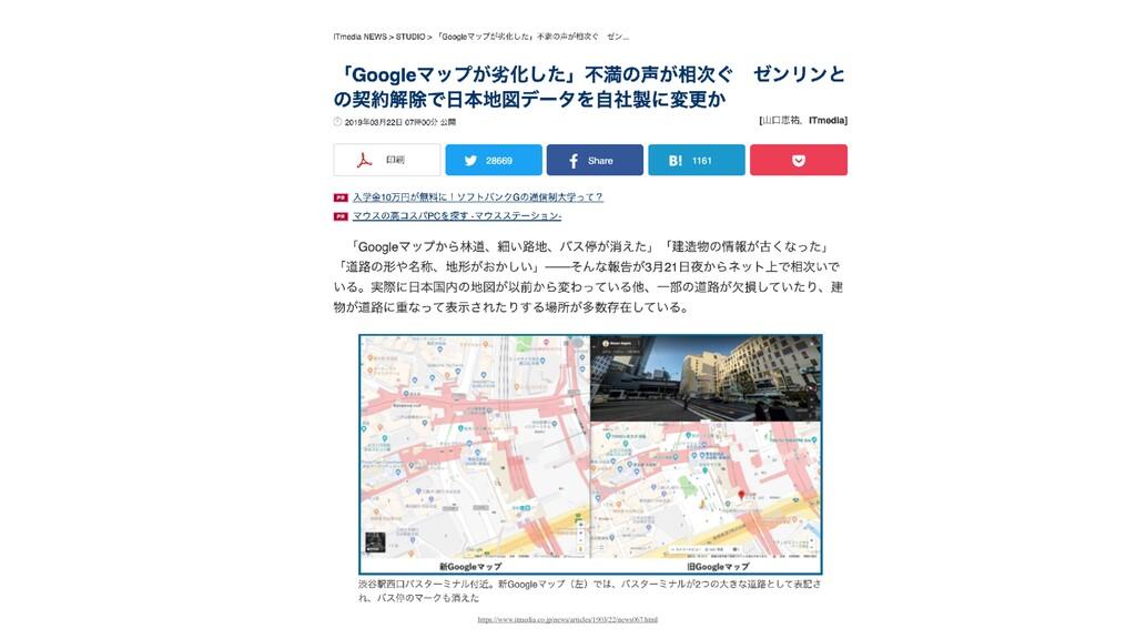https://www.itmedia.co.jp/news/articles/1903/22...