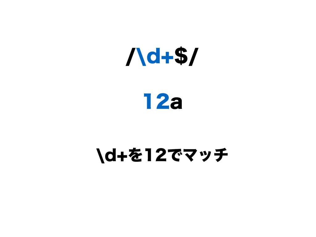 B aE aEΛͰϚον