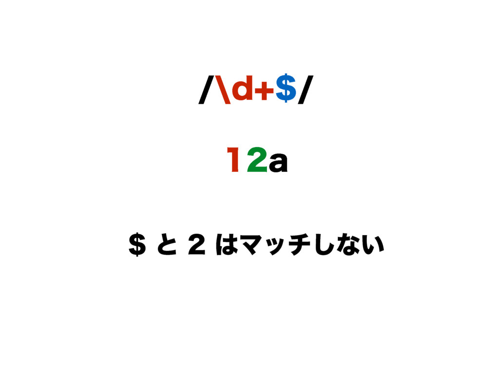 B aE ͱϚον͠ͳ͍
